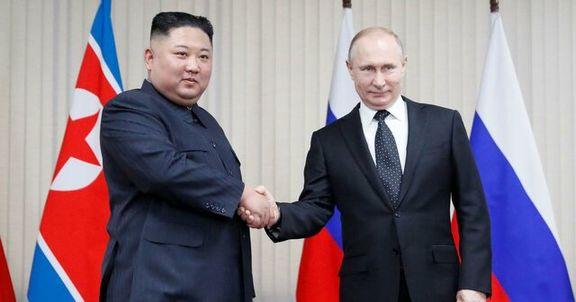 کیم جونگ اون از دیدار با پوتین خبر داد