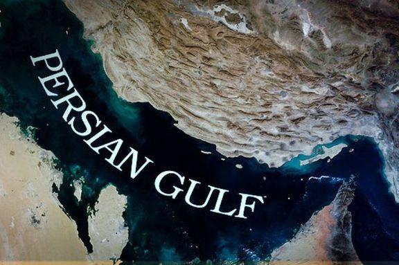 انگلیسی ها خبر توقف نفتکش خود توسط ایران را تکذیب کرد