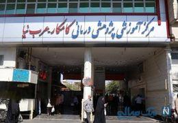 فیلم از پرستاران بخش اورژانس بیمارستان کامکار قم