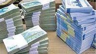 پرداخت ۱۹ هزار میلیارد ریال تسهیلات توسعه صادرات غیرنفتی