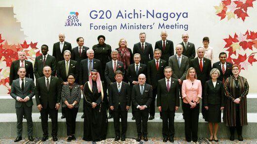 ریاست گروه بیست برای یک سال به عربستان واگذار شد