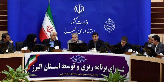 تخصیص 27 هزار میلیارد تومان به طرح های عمرانی در سال جاری/مسیر آزادراه تهران_شمال 60 کیلومتر کوتاهتر می شود