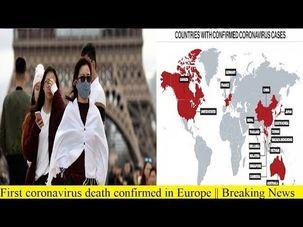 ایتالیا مرکز کرونای اتحادیه اروپا