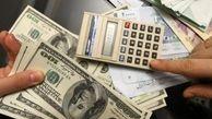 حذف تدریجی ارز ترجیحی در کمیسیون تلفیق بودجه 1400