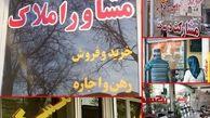 اجاره بهای آپارتمان ۹۰  متری در مناطق مختلف تهران