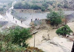 ده روز آینده میزان خسارات سیل مازندران برآورد می شود
