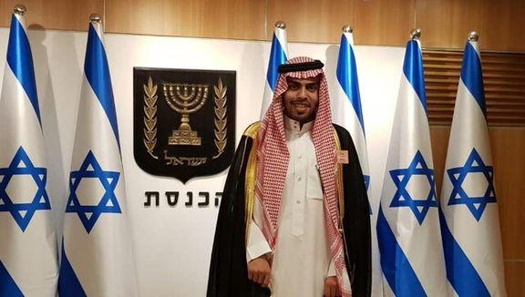 فعال رسانه ای سعودی که به سرزمین های اشغالی سفر کرد