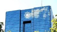 مجلس با بررسی اولویت دار طرح اداره بانک مرکزی موافقت کرد/ ضرورت اصلاح نظام بانک مرکزی
