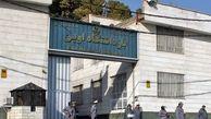 قالیباف: کمیسیون اصل ۹۰ موضوع زندان اوین را پیگیری کند
