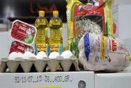 قیمت طلا 18 عیار 304 هزار تومان/گوشت گوسفندی کیلویی 80 هزار تومان است