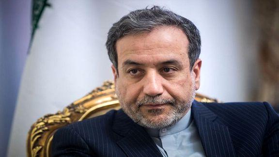 تعهدات برجامی ایران در صورت راستیآزمایی رفع تحریمها/ ضمانت اجرای برجام در دست مااست