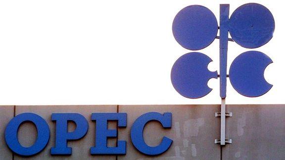 کمبود عرضه 5 میلیون بشکه نفت در روز در پایان ۲۰۲۱