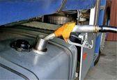 قیمت گازوییل تغییری نخواهد کرد/به شایعات توجه نکنید