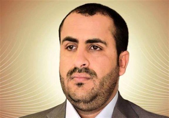 انتقاد تند انصار الله از بی توجهی شورای امنیت به کشتار دانش آموزان یمنی