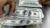 نرخ دلار در بودجه سال 99 چقدر است؟