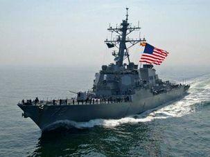 آمریکا هفته گذشته یک رزمایش نظامی در خلیج فارس داد