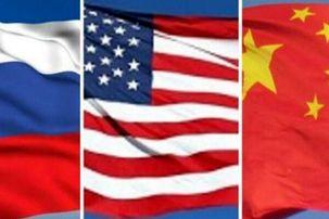 پایان  نشست  آمریکا، چین و روسیه درباره صلح افغانستان با توافق بر ۸ موضوع