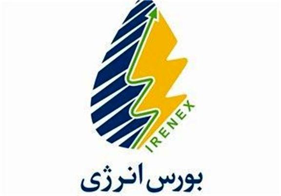 مجوز معاملات برق دو شرکت کارگزاری لغو شد