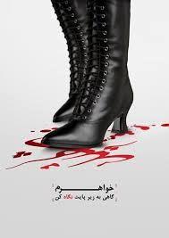 دفاع از حجاب و ارزش های دینی مسئولیت سنگینی را برعهده سازمان تبلیغات اسلامی می گذارد