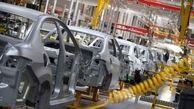 قطعهسازان در شرایط فوق بحرانی تامین ورق فولادی قرار دارند/ دستورالعمل وزارت صنعت، یک تحریم درونی برای خودروسازان است