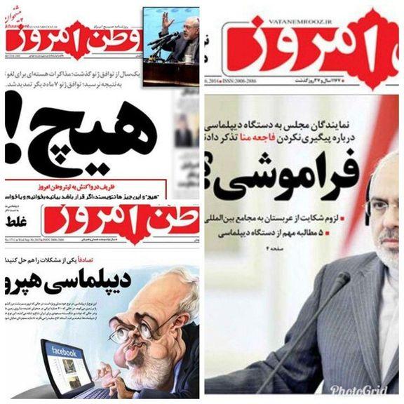 ابراز تاسف سخنگوی وزارت خارجه از منتشر نشدن روزنامه «وطن امروز»
