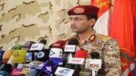 کشته و زخمی شن 250 تن از نیروهای ائتلاف سعودی در یمن