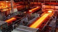 سهامداران فولاد بخوانند: قیمتگذاری فولاد عادلانه نیست/ پیشبینی ها از قیمت فولاد در بازار جهانی چیست؟/آیا ریزش های فولاد ادامه خواهد داشت؟