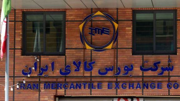 ۷۵ هزار کیلووات ساعت برق در بورس انرژی ایران عرضه میشود