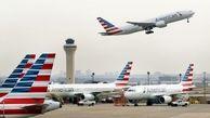 آمریکا تمامی پروازهای خود را لغو میکند