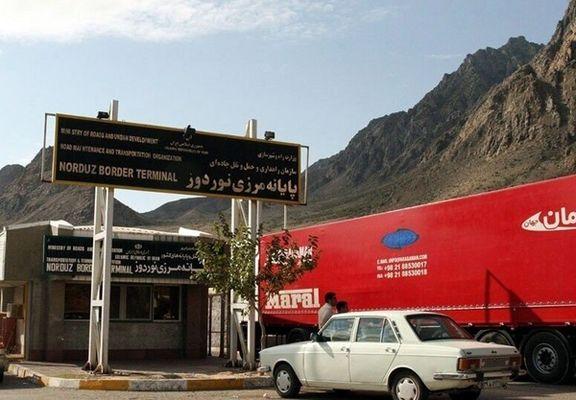 شرایط ۴ مرز ایران و آذربایجان عادی است