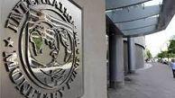 صندوق بینالمللی پول پیشبینی رشد اقتصاد جهانی را کاهش داد