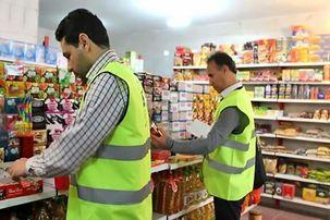 مدیرعامل شرکت بازرگانی دولتی ایران: کالای گران را نباید خرید