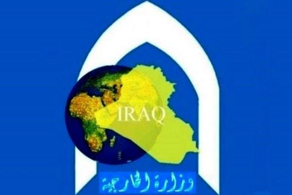 بیانیه عراقی ها در واکنش به تحریم های آمریکا علیه ایران
