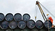 قیمت نفت برنت به 68 دلار کاهش یافت