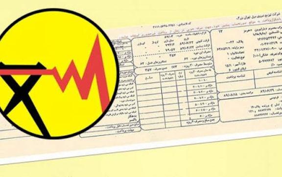 امکان پرداخت قسطی قبض برق برای مشترکان پرمصرف