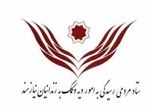 قدیمی ترین زندانی بدهکار در آستانه نوروز آزاد شد