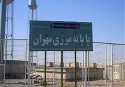 مسیر دسترسی عراق به گذرگاه مرزی مهران را مسدود شد