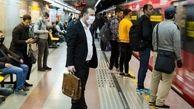 مسافران بدون ماسک در مترو راه داده نمی شوند