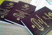 درخواست گذرنامه به صورت اینترنتی فعال شد