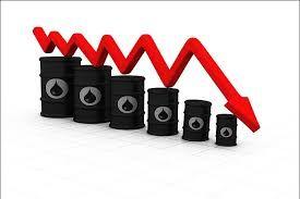 در آخرین روز معاملات قیمت نفت به 67 دلار و 16 سنت رسید