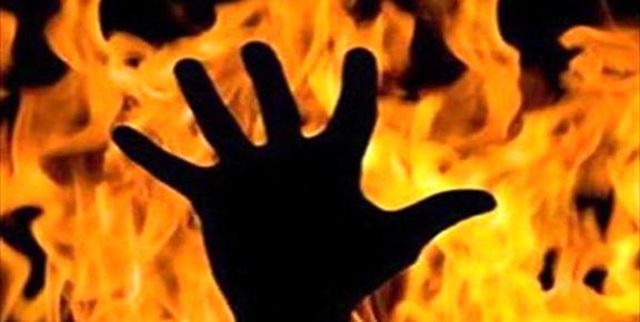اتفاق تلخ در برازجان/ خودکشی جوان 25 ساله و خودسوزی مادر به دنبال آن