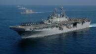 کشتی جنگی آمریکایی «یو اس اس باکسر» وارد آبهای خاورمیانه شد