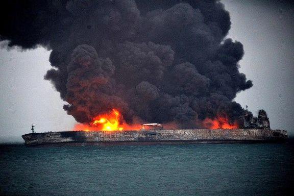 گاف بزرگ دولت ترامپ: کشتی نفتکش غرقشده سانچی در لیست تحریم های ایران قرار گرفت!