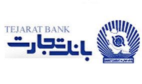 لغو مجمع یک بانک بورسی