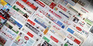 عرضه کاغذ میان روزنامه ها/750تن کاغذ برای 340 روزنامه
