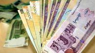 سیاست های پولی بانکی جدید مورد بررسی قرار می گیرد/ حذف چهار صفر از پول ملی یکی از موارد مهم مورد بررسی در کمیسیون اقتصادی