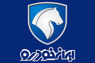 پیش فروش محصولات ایران خودرو ساعت 10 امروز آغاز می شود