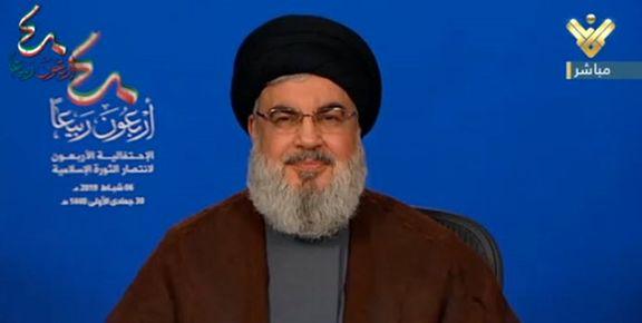 سخنرانی سید حسن نصرالله به مناسبت چهلمین سالروز پیروزی انقلاب اسلامی ایران