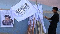 کابینه دولت طالبان اعلام شد