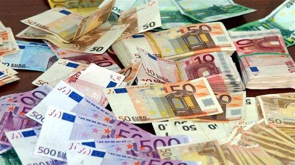 بانک مرکزی نرخ ارزها را با مقداری نوسان اعلام کرد / نرخ  ۲۱ ارز افزایش، ۱۱ ارز کاهش و ۷ ارز ثابت